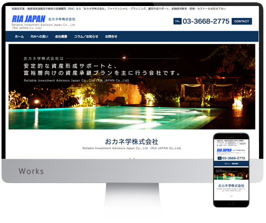 RIA JAPAN おカネ学株式会社様
